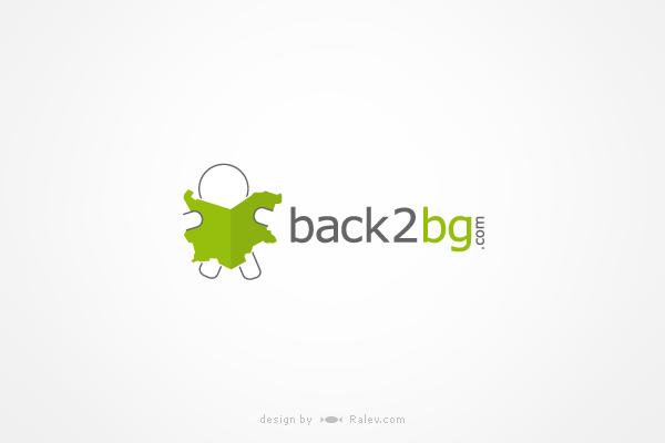 online job directory logo design
