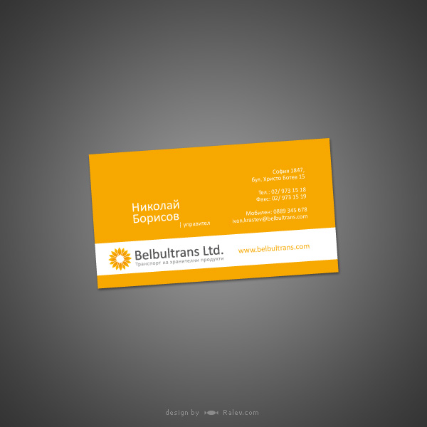 belbultrans-business-card