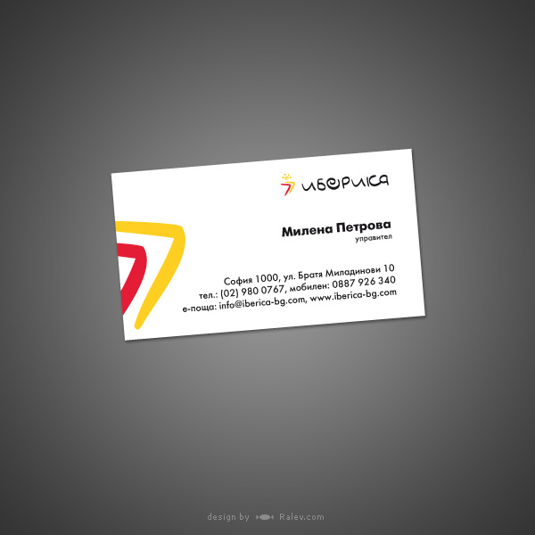 iberica-business-card