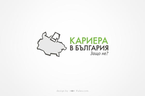 karieravbg-logo-design