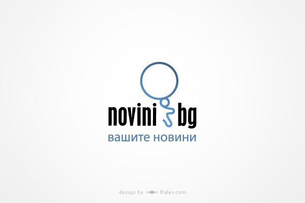 novinibg-logo-design