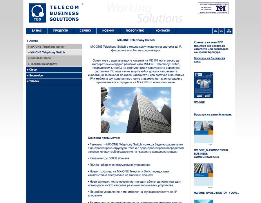 Web design brand design for Product design website