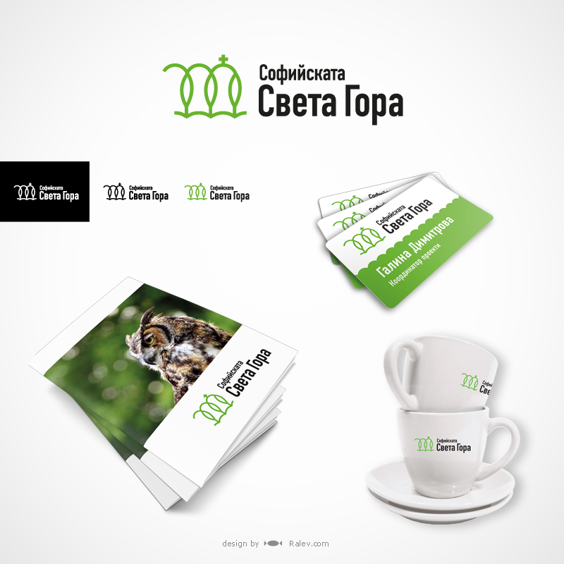 Movement Logo Design Cultural Logo Design