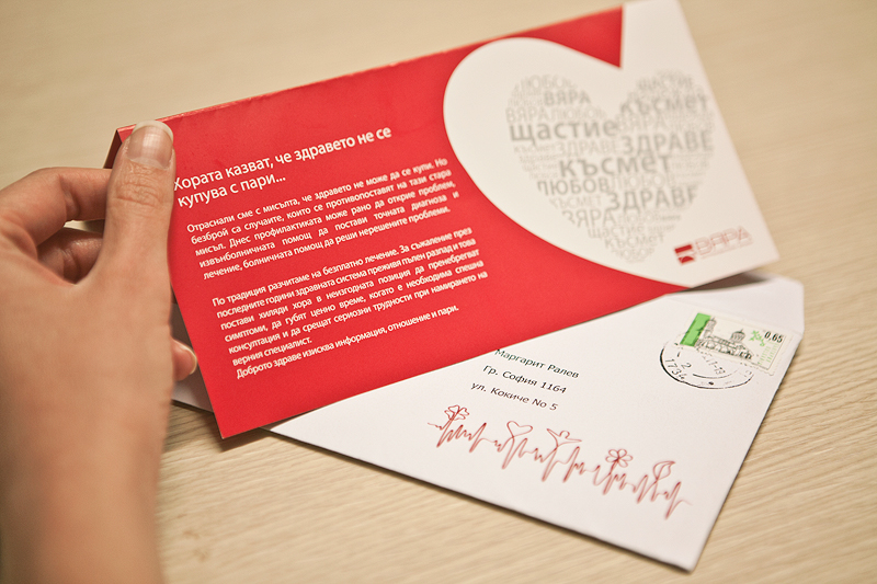 health insurance envelope branding