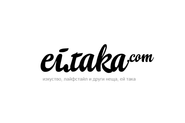 Eitaka.com bilingual logotype design