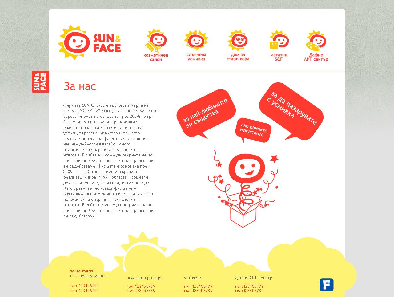 business brand web design