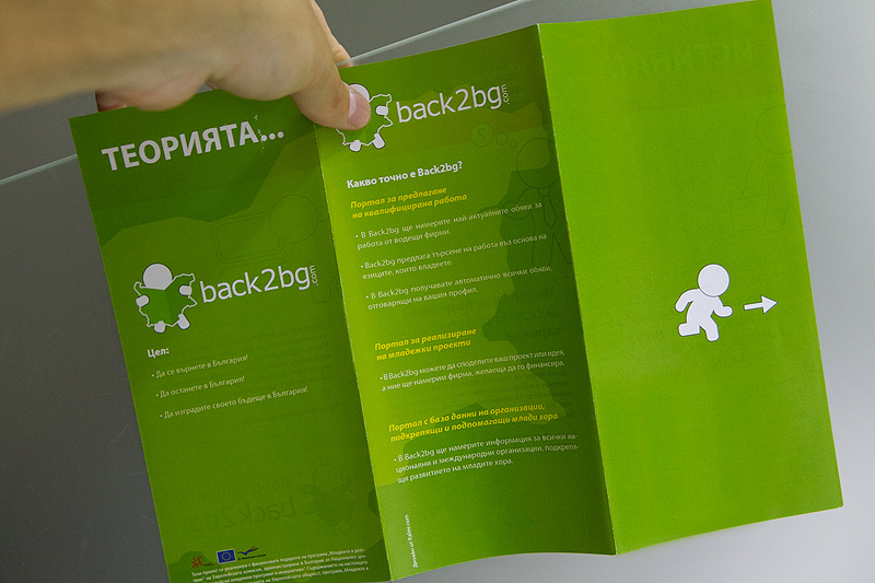 job organization leaflet design