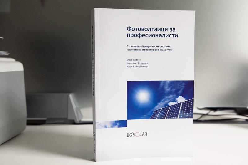 company book prepress