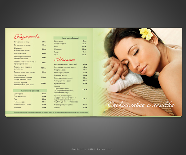 hotel spa pricelist design
