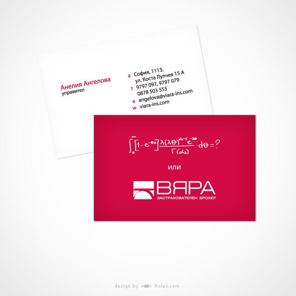 insurance company business card design
