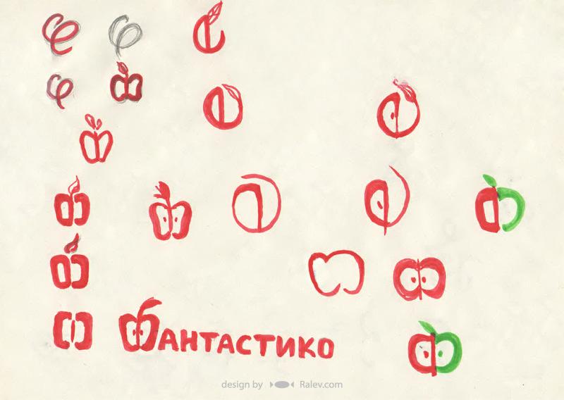 Fantastiko logo identity design