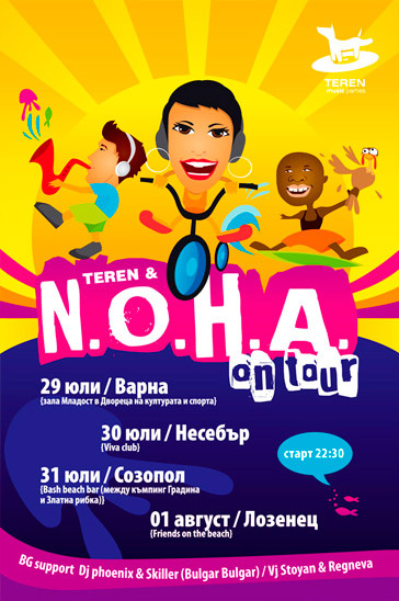 Music Event Flyer Design  Event Flyer Examples