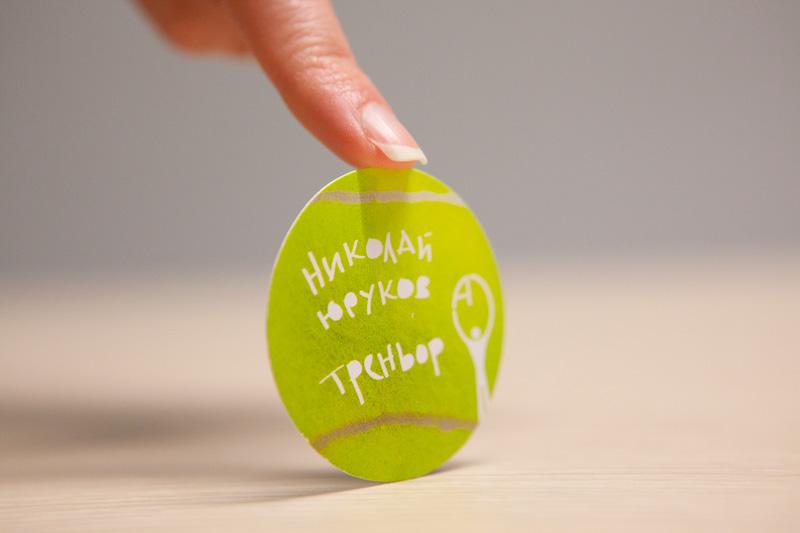 tennis club business card design