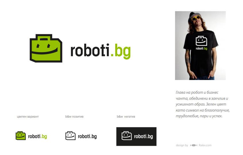 logo design variation roboti.bg