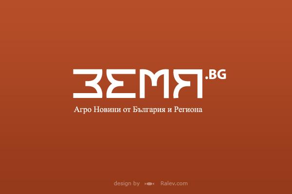 agronomy magazine zemia logotype design ralevcom brand