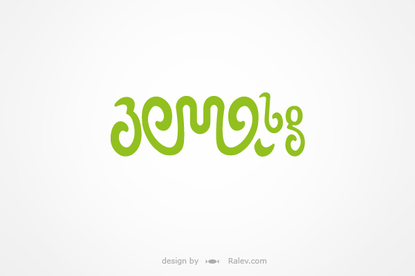 agromagazinelogodesign05 ralev premium logo