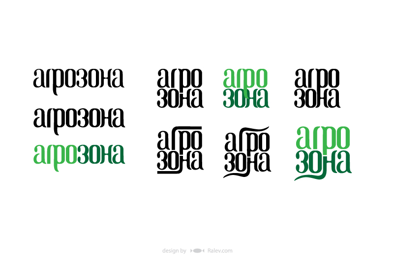 magazine logotype design variations