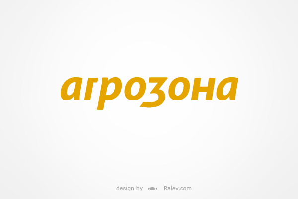 Agrozona magazine logotype design