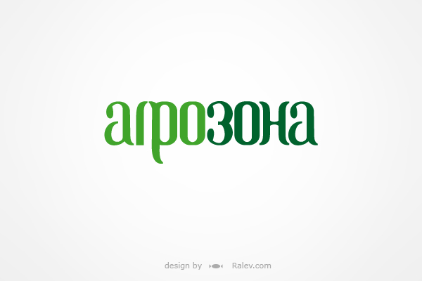 magazine serifs logo design variation