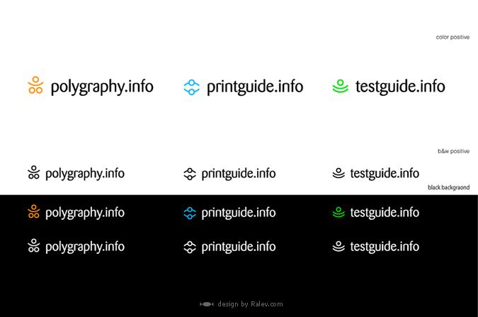 rebranding variations