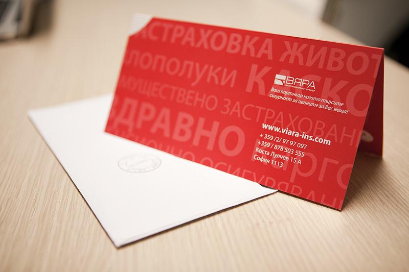 health insurance flyer branding