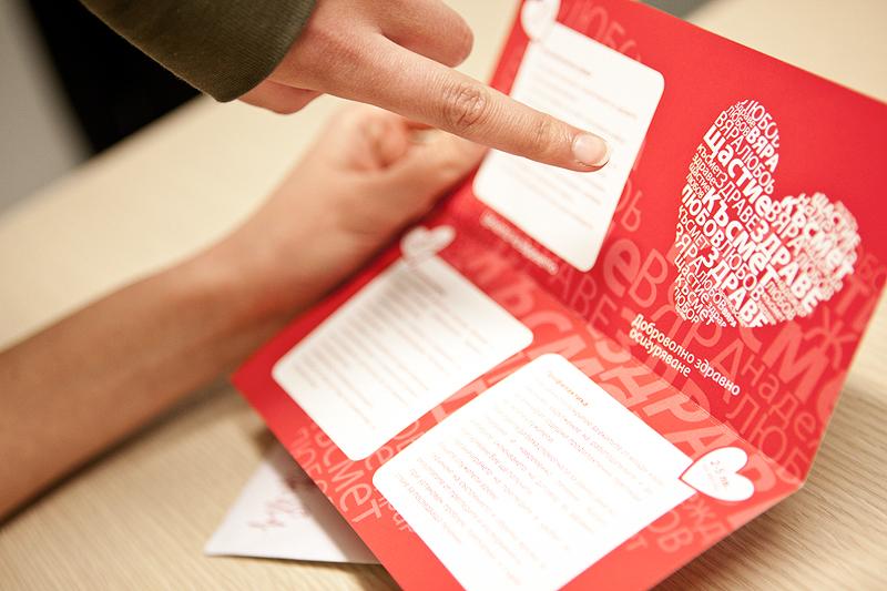 flyer and envelope branding