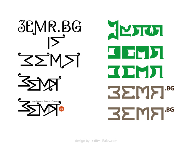 agro magazine logotype designs