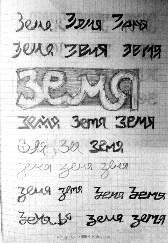 agro magazine logo designs