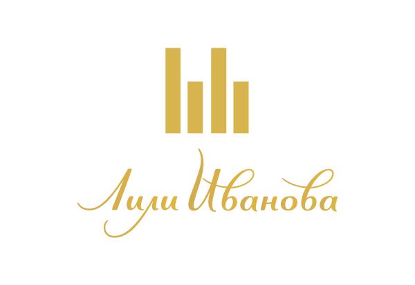 bulgarian singer lili ivanova brand design