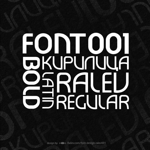 typo experiments font design