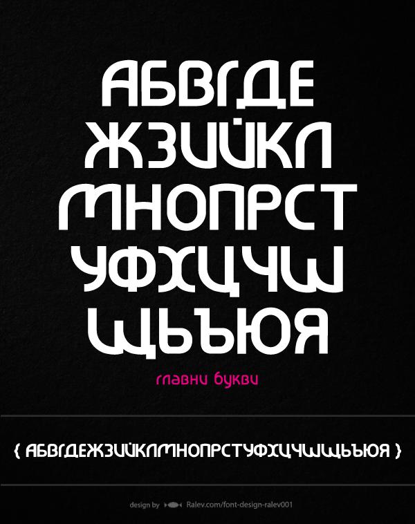 font experiment