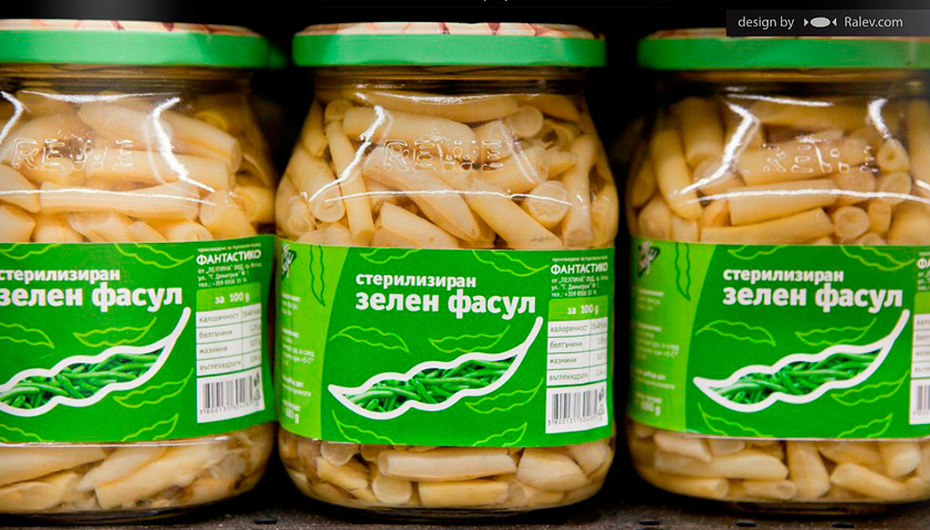 green beans jar label design width=
