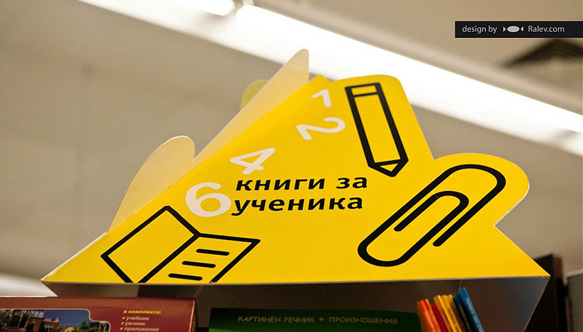 supermarket brand identity