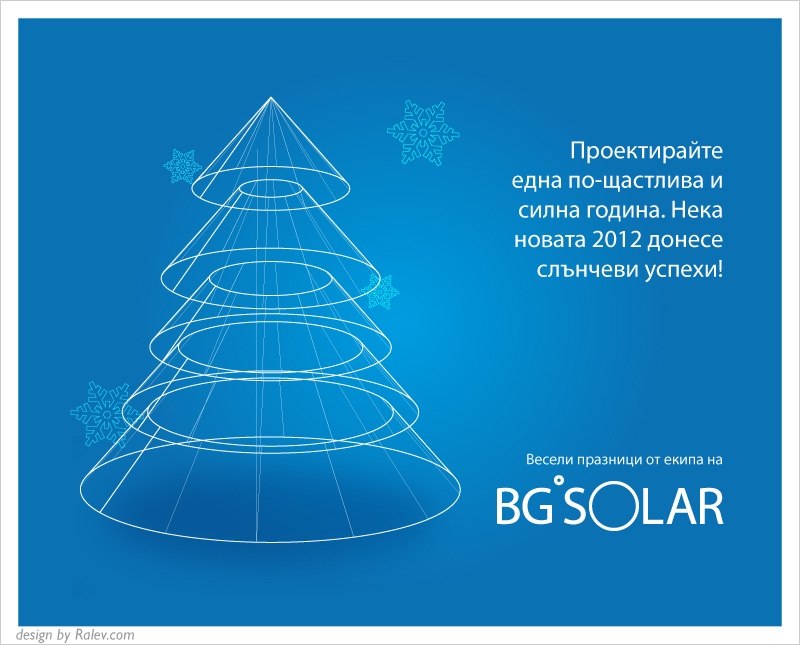 Christmas Card Design Bgsolar Ralev Premium Logo