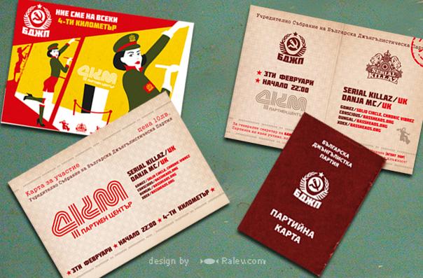 event branding materials