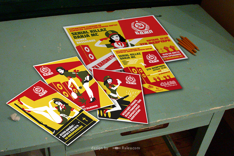 event flyers design