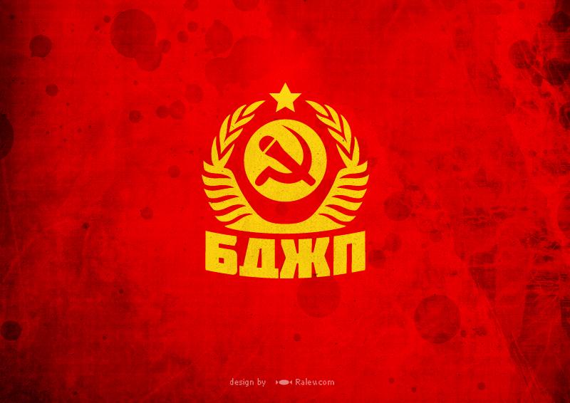 Bulgarian jungle party logo design
