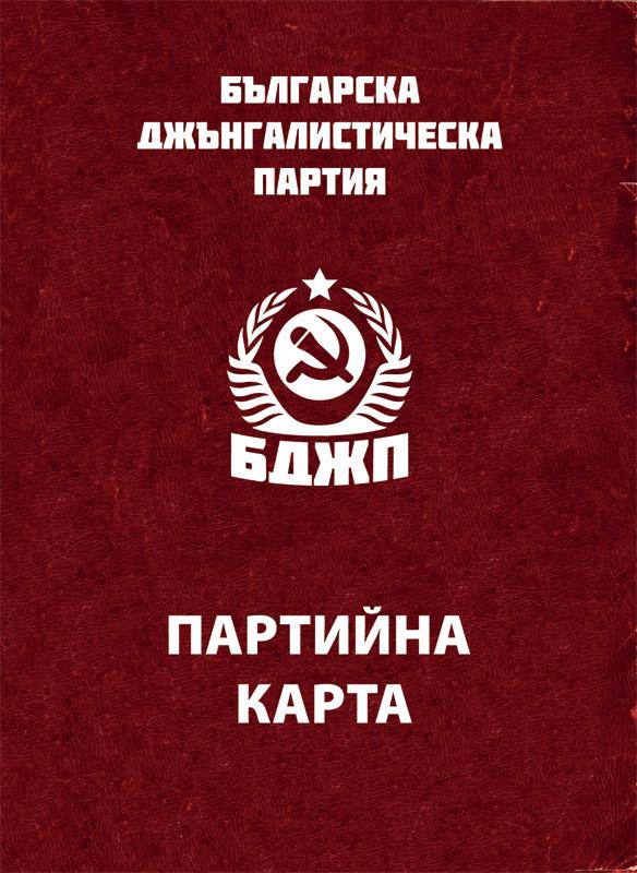 invitation branding