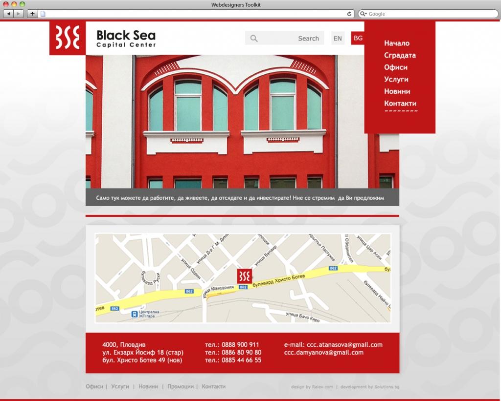 commercial building web design
