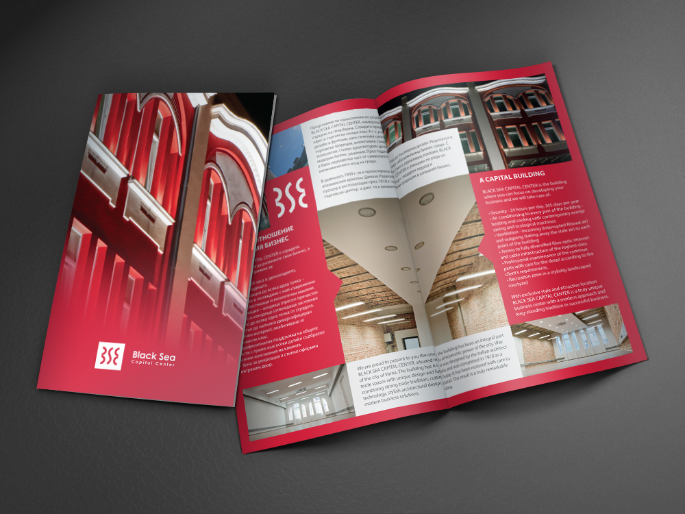 commercial building brochure design