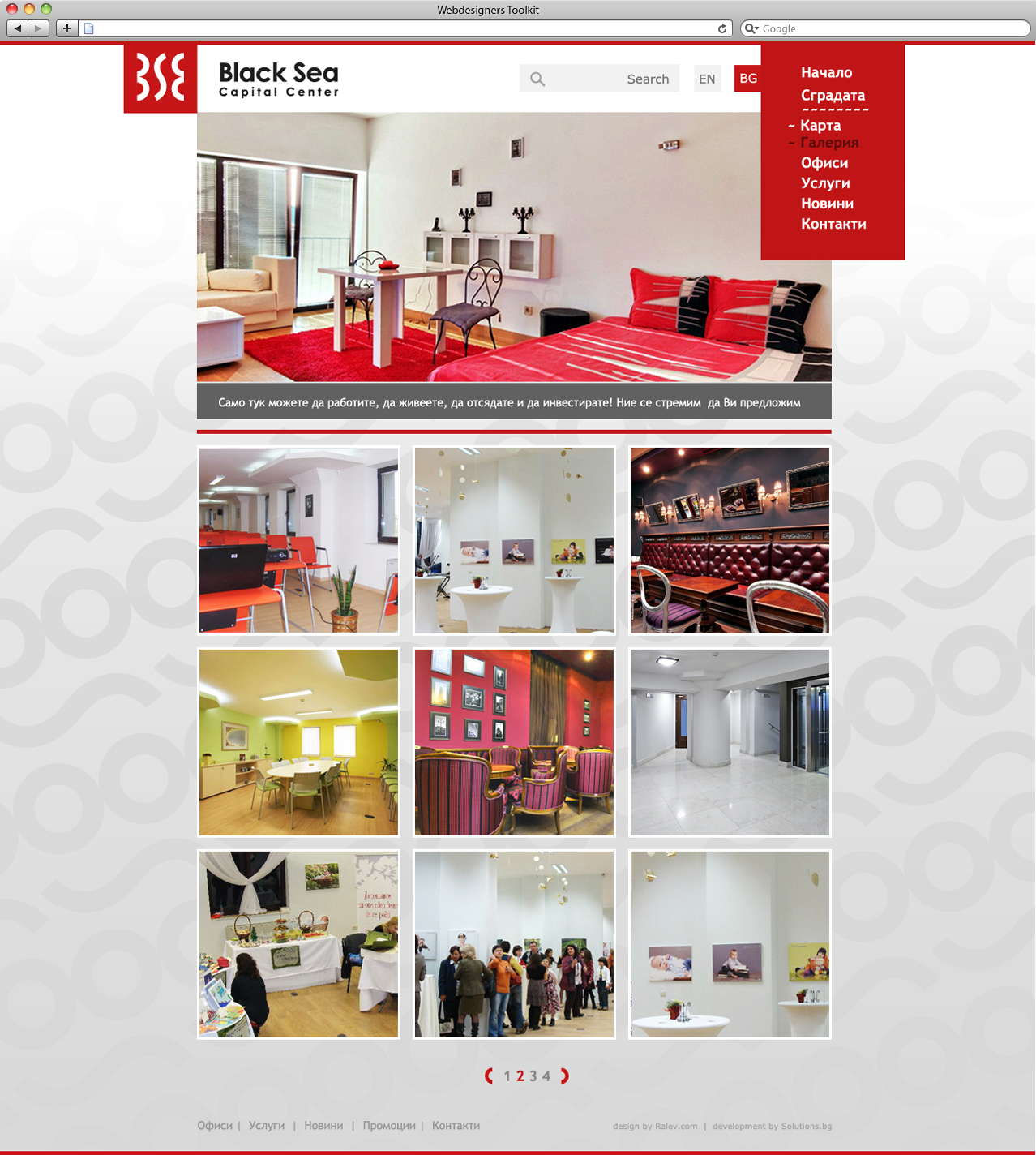 commercial building gallery design