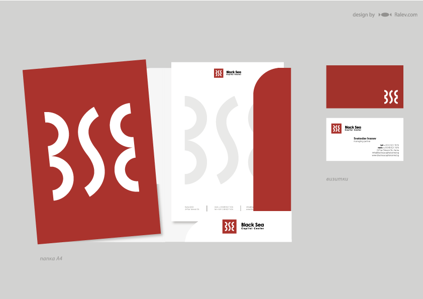 commercial building stationery design
