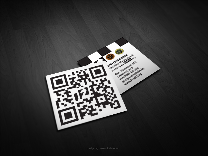 business coaching company business cards