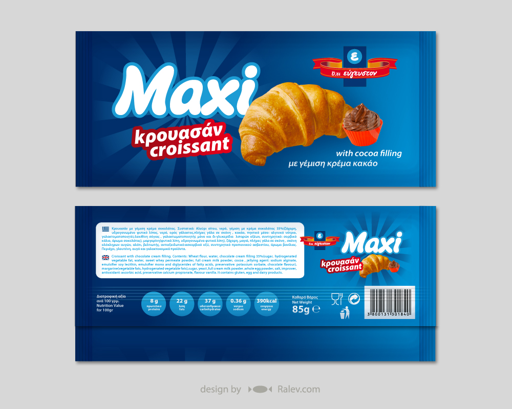 package design variation
