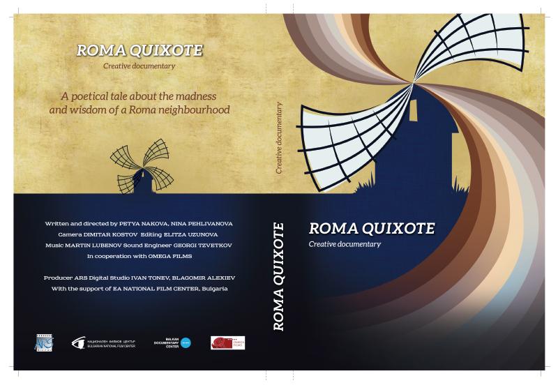 Roma-Quixote-unfold-desing