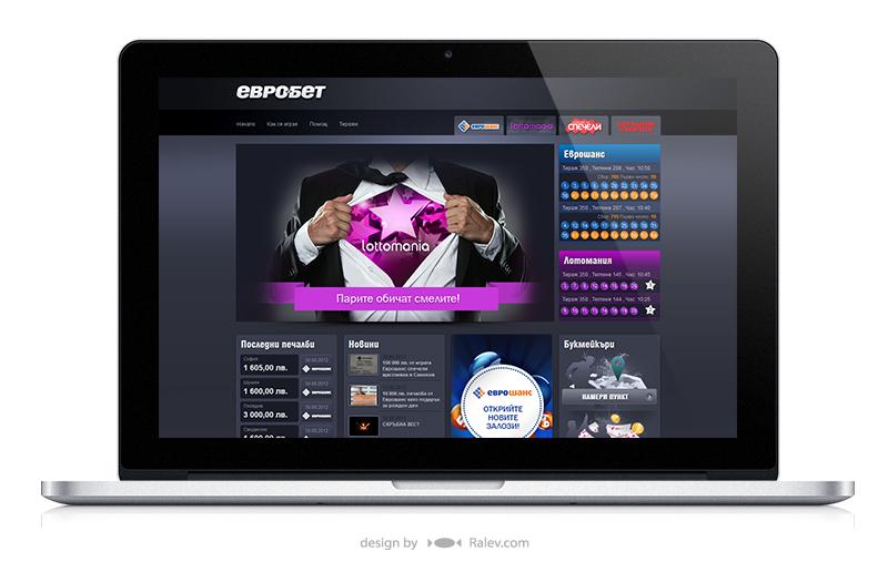 evrobet-site-banner-design