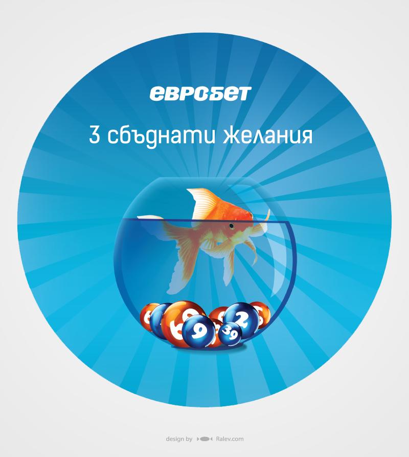 evrobet-sticker