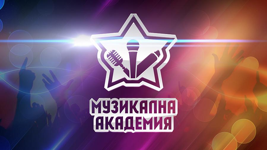 logo-muzikalna-akademia