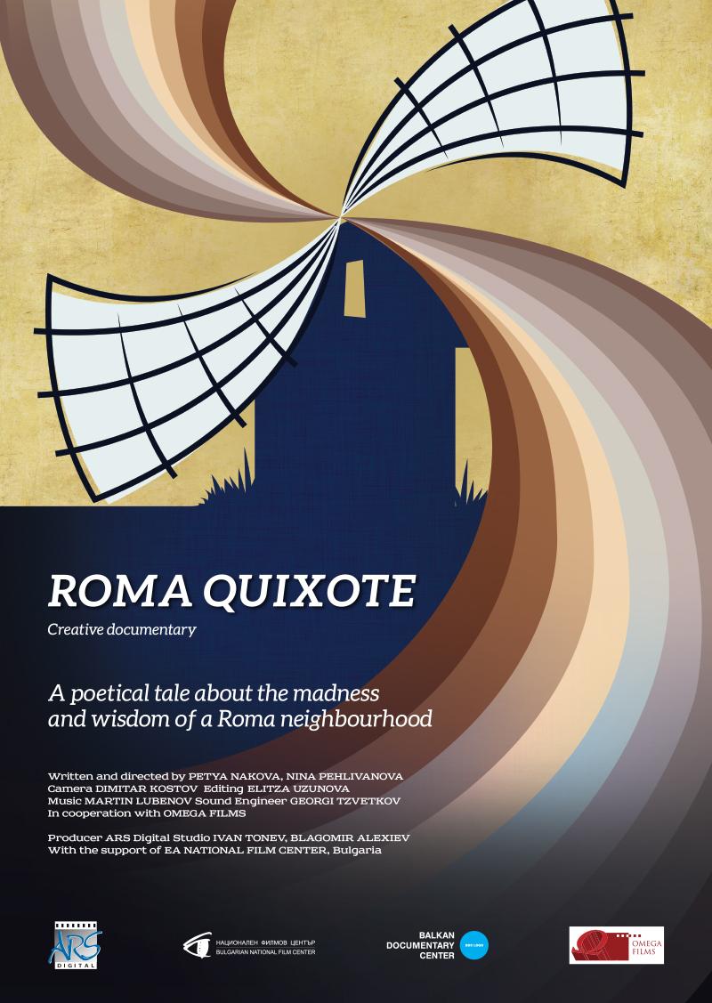 roma-quihote-poster-design